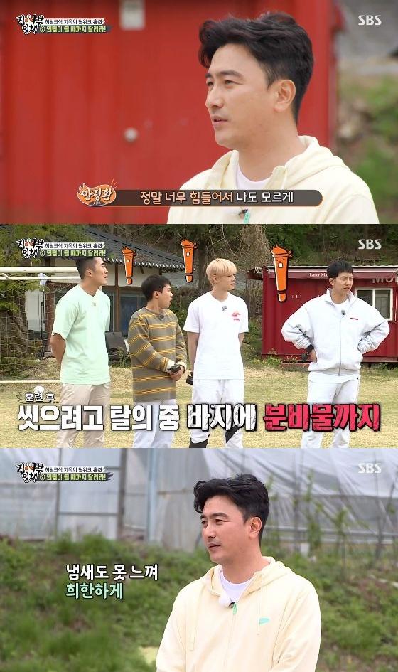 /사진= SBS '집사부일체' 방송화면 캡쳐