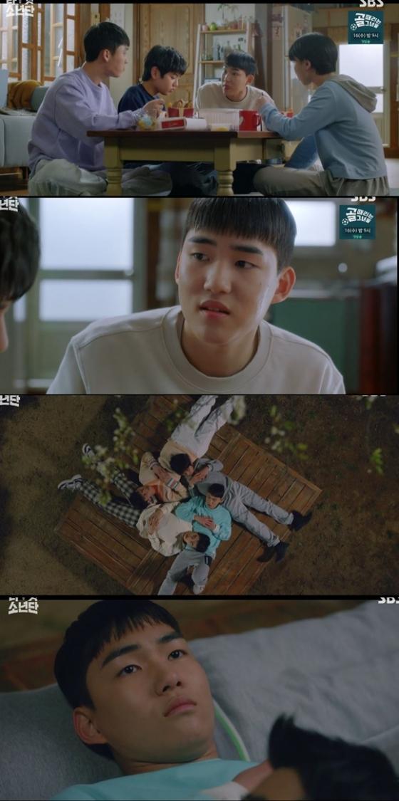 /사진= SBS '라켓소년단' 방송 화면