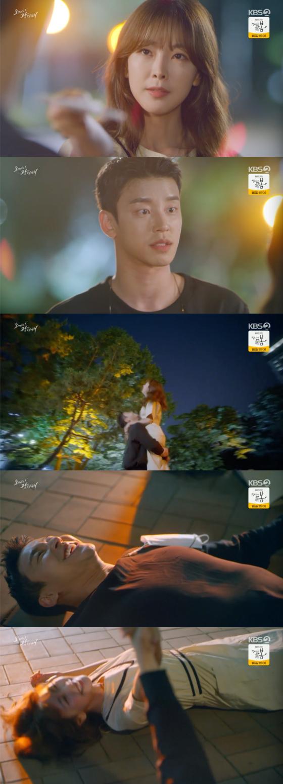 /사진=KBS2 '오케이 광자매' 방송 화면 캡처