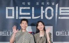 위하준-진기주 '미드나이트 커플'
