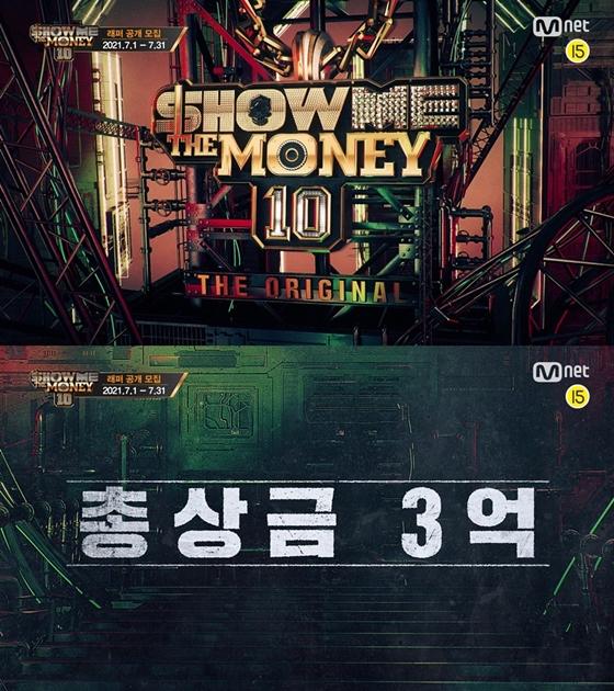 엠넷 '쇼미더머니10'/사진제공=엠넷