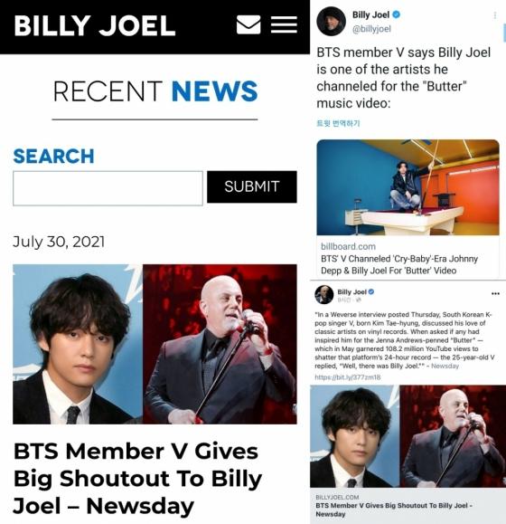 """빌리 조엘, 방탄소년단 뷔 """"빌리 조엘에 영감 받았다""""에 화답..음악계 레전드도 '주목'"""