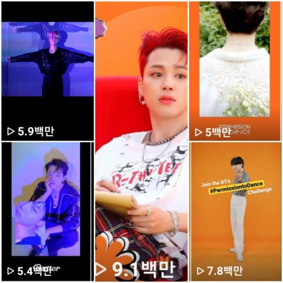 방탄소년단 지민 '버터' 프리뷰 인스타 900만뷰..최단·최초·유일