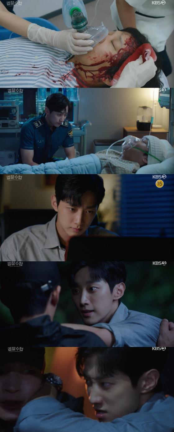 /사진=KBS 2TV '경찰수업' 방송화면 캡처