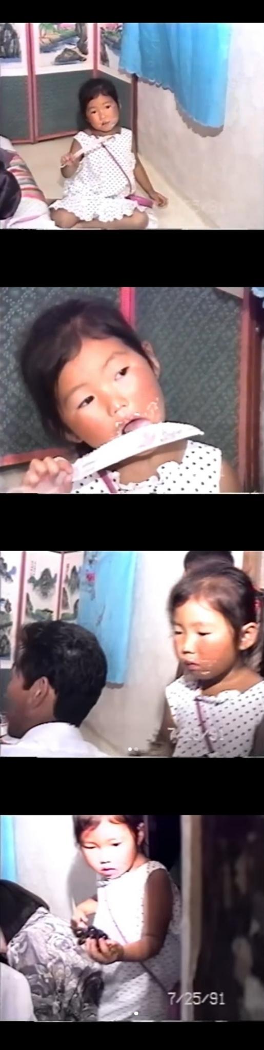 송가인의 어린 시절 모습이 공개됐다./사진=송가인 인스타그램