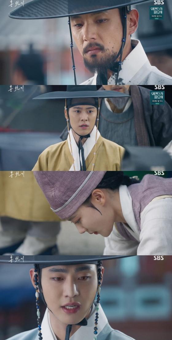 /사진=SBS '홍천기' 방송화면 캡처
