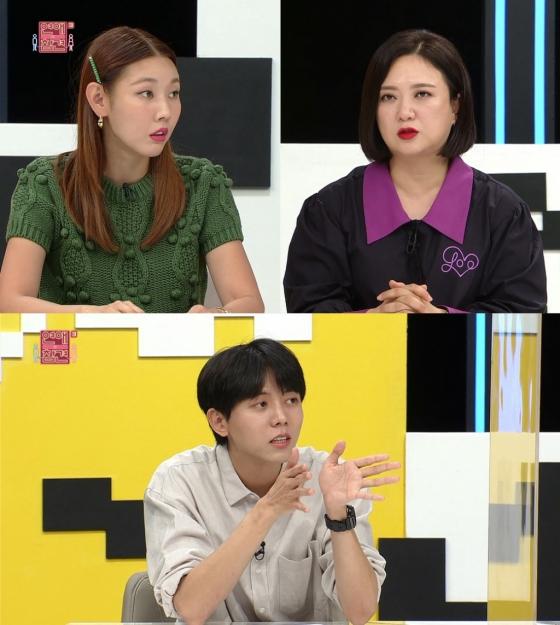 /사진제공=KBS Joy '연애의 참견3'