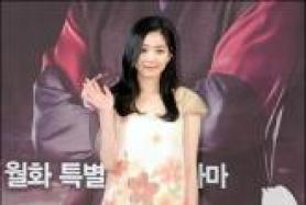 MBC '구가의 서' 제작발표회 이유비