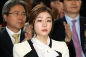 김연아, KB금융 '2013 굿잡 취업박람회'