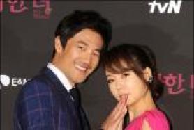 tvN 드라마 '우와한 녀' 제작발표회