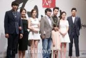 KBS 2TV 새 수목드라마 '천명' 제작발표회