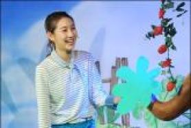 주다영 '게스 하우 머치 아이 러브유'