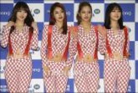 걸스데이, 제19회 사랑한다 대한민국 '2013 드림콘서트'