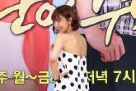 신소율, SBS '못난이 주의보' 제작발표회