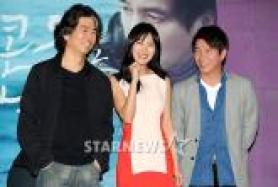영화 '콘돌은 날아간다' 언론시사 및 기자간담회
