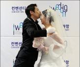 차승환-김예분 '키스하는 모습도 사랑스러워!'