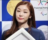김연아, '여전한 연아퀸 미모'