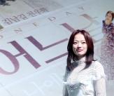 김남길과 천우희의 '어느날'
