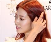 박신혜 '장미보다 예쁘죠!'