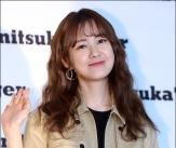 이요원 '오늘은 소녀소녀하네요!'