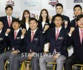 '메이저리그 중계는 MBC에서'