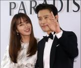 이민정-이병헌 부부 '눈부신 커플'