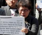 CJ E&M은 사과하라!