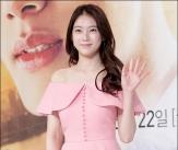 공승연, '러블리 핑크 패션'