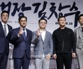 영화'대장 김창수' 화이팅!