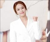박정아, '더 예뻐졌네'