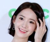 윤아, '미소 가득'