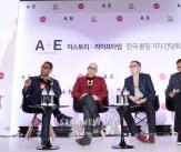 한국 진출한 글로벌 미디어그룹 에이앤이