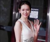 손예진, '순백의 아름다움'