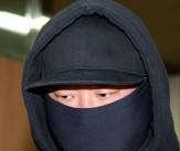 길, 징역6개월-집유2년 선고