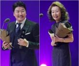 송강호-윤여정, '부일영화상 주연상 수상'