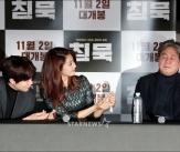 류준열-박신혜, '최민식 선배님 사랑합니다!'