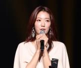 박신혜, '상받는 모습도 여신이네'