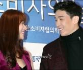 '공식커플' 강경준-장신영, 달콤한 눈빛!