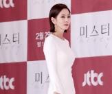 김남주, '언제나 아름다움'