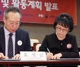 한국영화성평등센터 '든든' 소개합니다
