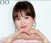 송혜교, '결혼 후 첫 공식 나들이'