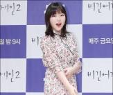 수현, '상큼한 봄 소녀'