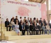 남측예술단 평양 공연 '봄이 온다'