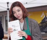 김규리, '나눔하는 예쁜 미소'