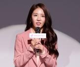 보아, '2018 행복얼라이언스 홍보대사 위촉'