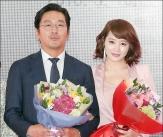'2018 국세청 홍보대사' 하정우-김혜수