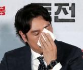 조진웅, '땀나는 시사회'
