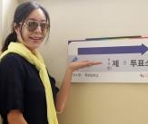 이혜영, '투표 꼭 하세요'
