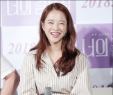 박보영, 사랑스러운 '뽀블리'