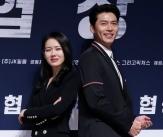 손예진-현빈, '영화같은 투샷'